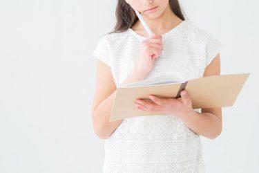 不妊治療を始めたばかりでさまざまな不安が……どう解消したらいいの?