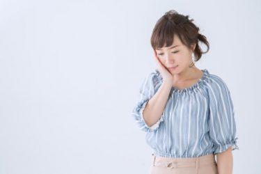 卵子の減少、妊娠力の低下