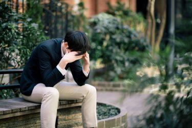 主人の病では妊娠は不可能?