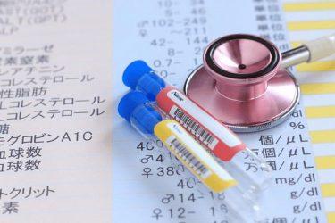不妊検査と検査費用